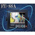 FUSO (フソー) FE-88A 1kw 8型LEDカラー液晶GPS・プロッタ・魚探 アナログ魚探 FUSO地図(全国)標準搭載