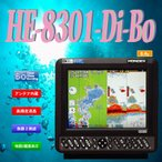 HONDEX (ホンデックス) HE-8301-Di-Bo 1kW GPS内蔵仕様 8.4型カラー液晶プロッターデジタル魚探 GPSアンテナ内蔵 GPS魚群探知機