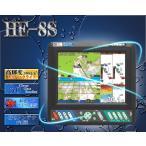 HONDEX (ホンデックス) HE-81GPIII-Di-Bo GPS外付仕様 8.4型カラー液晶プロッター魚探 ( アンテナ内蔵 GPS魚群探知機 HE-81GP3-Di-Bo )