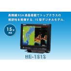 HONDEX (ホンデックス) HE-101GP-Di GPS内蔵仕様 10.4型カラー液晶プロッターデジタル魚探 アンテナ内蔵 GPS魚群探知機