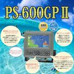 HONDEX (ホンデックス) PS-600GPII 5型ワイドカラー液晶GPS内蔵プロッター魚探 アンテナ内臓 GPS魚群探知機 PS-600GP2