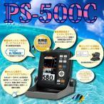 1月末入荷予定 HONDEX (ホンデックス) PS-500C 4.3型ワイドカラー液晶ポータブル魚探