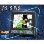 HONDEX (ホンデックス) PS-8 WSset ワイドスキャンセット 8.4型カラー液晶GPS内蔵プロッター魚探 アンテナ内臓 GPS魚群探知機