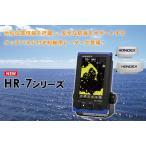 HONDEX (е█еєе╟е├епе╣) HR-7 1.5ft╗┼══ 7╖┐ еяеде╔елещб╝▒╒╛╜ еьб╝е└б╝ ╣╥│д╖╫┤я
