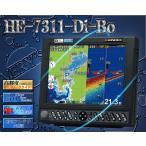 HONDEX (ホンデックス) HE-7311-Di-Bo 2kW GPS内蔵仕様 10.4型カラー液晶プロッターデジタル魚探 GPSアンテナ内蔵 GPS魚群探知機