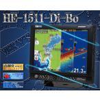HONDEX (ホンデックス) HE-1511-Di-Bo GPS仕様 5kW 15型カラー液晶プロッターデジタル魚探 GPS魚群探知機