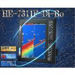 HONDEX (ホンデックス) HE-7311F-Di-Bo 1kW 10.4型カラー液晶デジタル魚探 魚群探知機