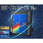 HONDEX (ホンデックス) HE-7311F-Di-Bo 2kW 10.4型カラー液晶デジタル魚探 魚群探知機