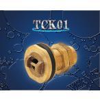 HONDEX (ホンデックス) TCK01 水温センサー オプション