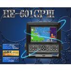 HONDEX (ホンデックス) HE-601GPII 5型ワイドカラー液晶プロッター魚探 アンテナ内臓 GPS魚群探知機 HE-601GP2