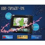 HONDEX (е█еєе╟е├епе╣) HE-701GP-Di GPS╞т┬в╗┼══ 7╖┐елещб╝▒╒╛╜е╫еэе├е┐б╝╡√├╡ евеєе╞е╩╞т┬в GPS╡√╖▓├╡├╬╡б[└╡╡м╔╩]