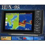 9月末頃 入荷予定 HONDEX (ホンデックス) HDX-9S 600W デプスマッピング機能搭載 振動子付き 9型ワイド カラー液晶 プロッター デジタル魚探