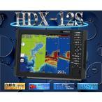 HONDEX (ホンデックス) HDX-12S 2kW GPS外付仕様 12.1型カラー液晶 プロッターデジタル魚探 GPS魚群探知機
