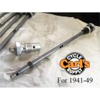 Carl's Cycle Supply PEEK シャットオフ 密閉 バルブ 1941-49年ナックル用