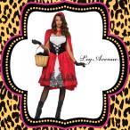 コスプレ 衣装 LEG AVENUE レッグアベニュー LA 85614 赤ずきん 2点セット 正規品 ハロウィン 仮装 コスチューム