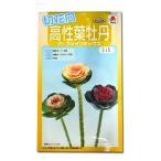 花の種 高性葉牡丹[F1ファインミックス] 0.5ml(メール便可能)