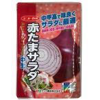 野菜の種/種子 赤たまサラダ・タマネギ 2dl袋  (大袋)