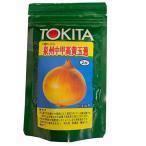 形よくつくりやすい、黄玉ねぎの代表的品種
