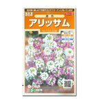 花の種 アリッサム[混合] 0.3ml(メール便可能)