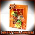 ハロウィン フレーム(オレンジ)/Halloween 雑貨 装飾オーナメント
