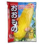 野菜の種/種子 おおもの・とうもろこし・スイートコーン 2000粒(大袋)
