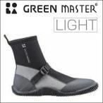 グリーンマスター ライト 農業・園芸用長靴・地下足袋・ブーツ・ショート(グレー)