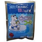 野菜の種/種子 ピクニックコーン・とうもろこし トウモロコシ 2000粒(大袋)【2月下旬頃の発送となります】