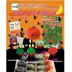 Yahoo!ベジタブルガーデン ハラダ新商品!野菜の苗 ハロウィン パンプキンズ苗 ミニカボチャ苗 4色アソートセット/9cmポット