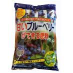 甘いブルーベリーができる 肥料 500g 園芸用品・肥料