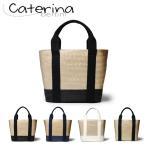 カテリーナベルティーニ CATERINA BERTINI かごバッグ イタリア製 保存袋付