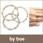 BY BOE バイボー MR-6 リング 14K ゴールド シルバー ピンクゴールド 指輪