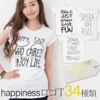 ハピネステン Tシャツ HAPPINESS10 ハピネス10 レディース