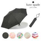 ケイトスペード 折りたたみ傘 傘 折りたたみ