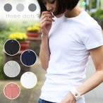 ショッピング細身 スリードッツ Tシャツ クルーネック レディース 半袖  無地 アメリカ製 ホワイト グレー ネイビー ブラック
