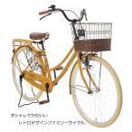 自転車 26インチ 後子供乗せ 可能 ファミリーサイクル vialocus ヴィアローカス ブリーズ おしゃれママチャリ