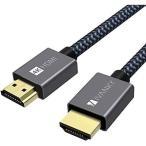 HDMI ケーブル2M/4K60Hz/6種長さiVANKY HDMI2.0規格 PS5/PS4/3,Xbox, Nintendo Switch, A