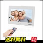 デジタルフォトフレーム 10インチ 1720x600高解像度 IPS広視野角 人感センサー機能 32GBまでSDカード対応 MAYOGA LEDバック