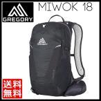 グレゴリー GREGORY Miwok 18 StormBlack ミウォック バックパック デイパック リュック 登山 ミウォック18