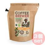 グロワーズカップ GROWER'S CUP エチオピア(FTO) セット(3個セット) コーヒーブリューワー 携帯食 行動食 インスタント