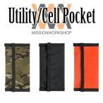 ミッションワークショップ MISSION WORKSHOP Utility/Cell Pocket ユーティリティ/セルポケット Arkivシリーズ VX-21