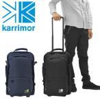 カリマー karrimor airport pro 40 エアポート プロ キャリーケース トラベルバッグ キャリーバッグ