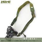 ホープ HOPE FReCS PRO Olive Drab カメラストラップ ナイロンストラップ 細部パーツ強化仕様モデル 日本製 ミリタリー