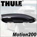 25%OFFセール スーリー THULE Motion 200 グロスブラック モーション200 ジェットバッグ ルーフボックス ルーフキャリア