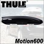 25%OFF vic2セール スーリー THULE Motion 600 グロスブラック モーション600 ジェットバッグ ルーフボックス ルーフキャリア