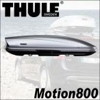 25%OFFセール スーリー THULE Motion 800 グロスシルバー モーション800 ジェットバッグ ルーフボックス ルーフキャリア
