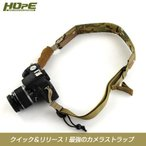 ホープ HOPE FReCS-CX TAN/MC フレックスCX コンシューマーX カメラストラップ 日本製
