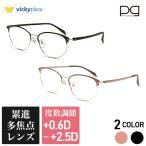 ピントグラス おしゃれ 送料無料 老眼鏡 リーディンググラス シニアグラス  PG-709 ブラック ピンク 視力補正用メガネ レディース メンズ 紳士用 婦人用