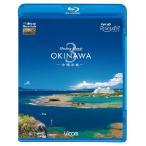 Healing Islands OKINAWA3 〜沖縄本島〜【ブルーレイ版】