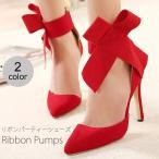 [セール][即]結婚式 靴 ハイヒール ピンヒール キャバ サンダル ポインテッドトゥ リボン パンプス シューズ  赤 レッド 黒 ブラック