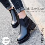 サイドゴアブーツ  レディース ショートブーツ side goa  boots ブーツ フェイクレザー  太ヒール サイドゴア レディース 黒 セール